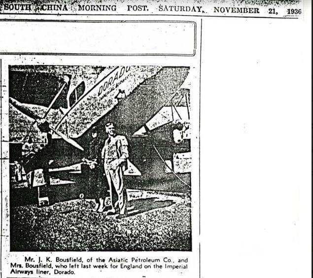 Asiatic Petroleum Co SCMP 21 Nov 1936 J.K.Bousfield From IDJ