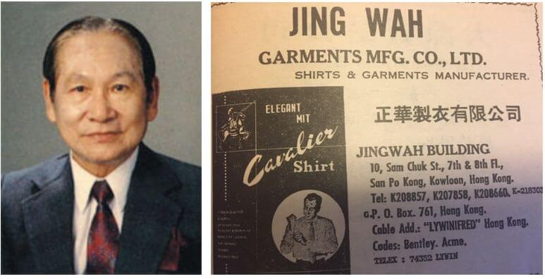 Jing Wah Garments Image 2 York Lo