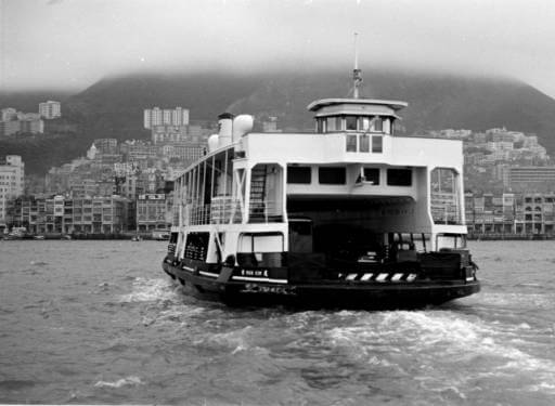 Hongkong and Yaumati Ferry Company cross harbour ferry image from collections.lib.uwm.edu