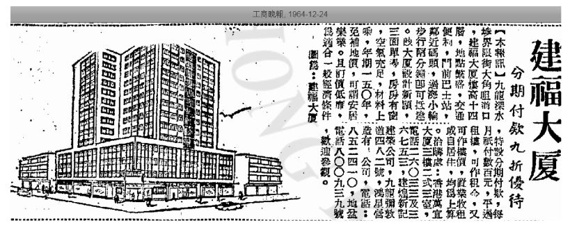 Kong Tak Yan Image 5 York Lo
