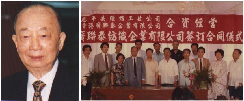 Kwong Luen Tai Garment Image 1 York Lo