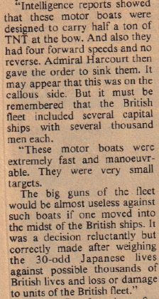 SCMP WW2 Jap Suicide boats SCMP 30.11.75 sent by ER snipped 3