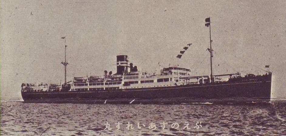 Buenos Aires Maru Wikimedia Commons