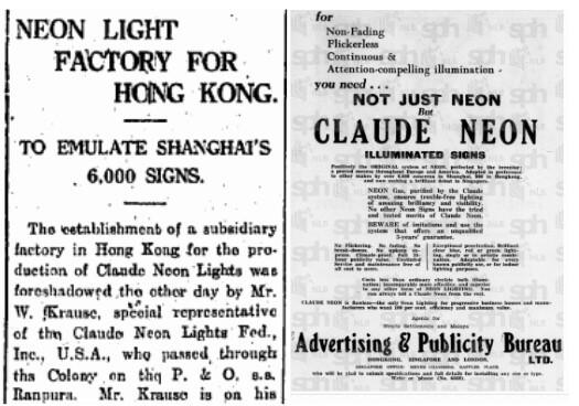 HK Neon Light Industry Image 1 York Lo