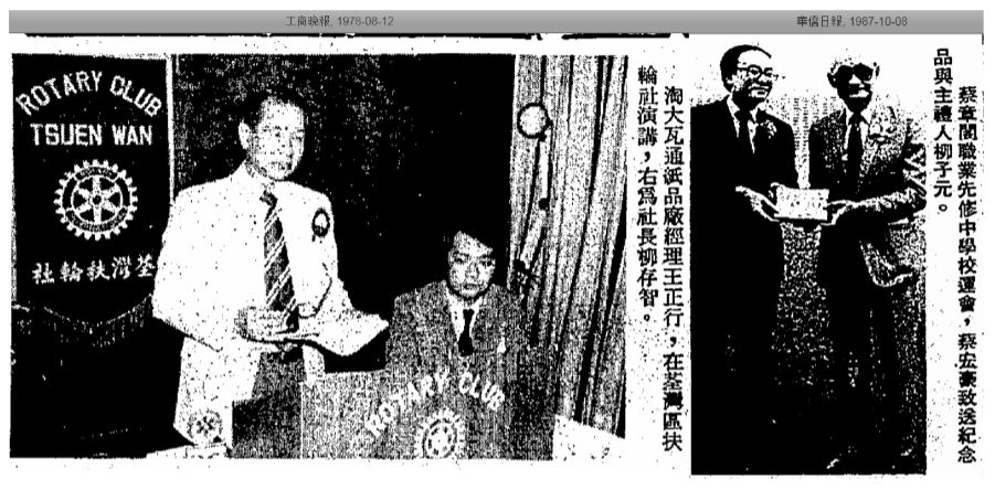 Lau Cji Yuen 0f Wilman Rubber Image 5 York Lo