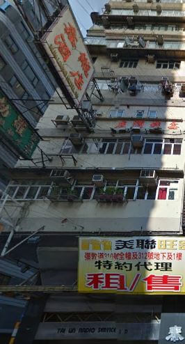 May Ming Building 312 Nathan Road, snipped google image