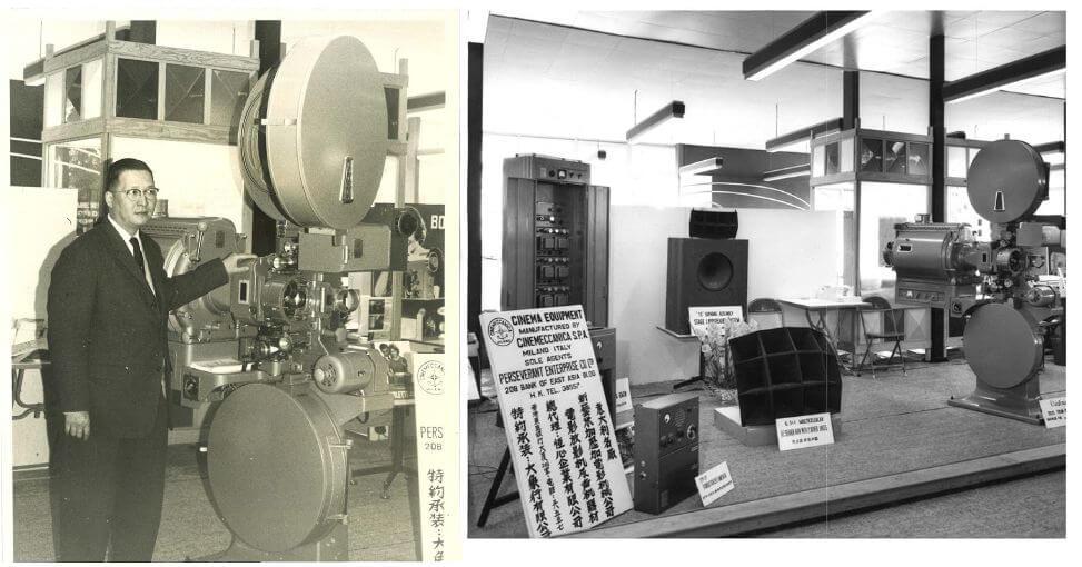Norman F.C. Li, Audio Visual Equipment Image 1 York Lo