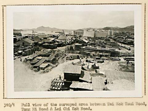 Tai Kok Tsui 1950s