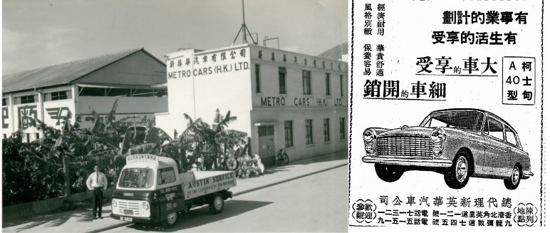 Metro Cars, Austin Automobiles Image 1 York Lo
