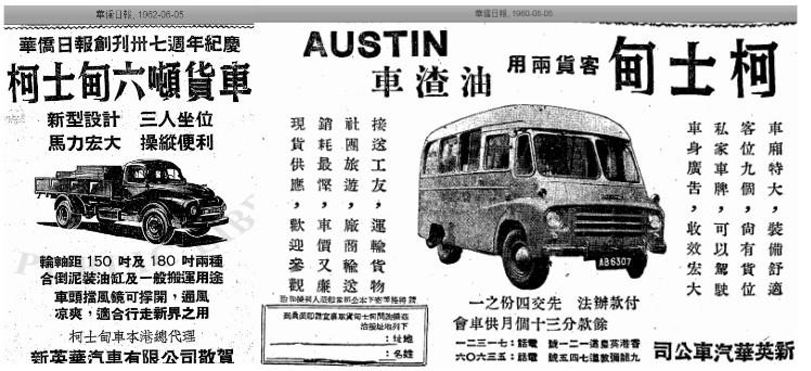 Metro Cars, Austin Automobiles Image 3 York Lo