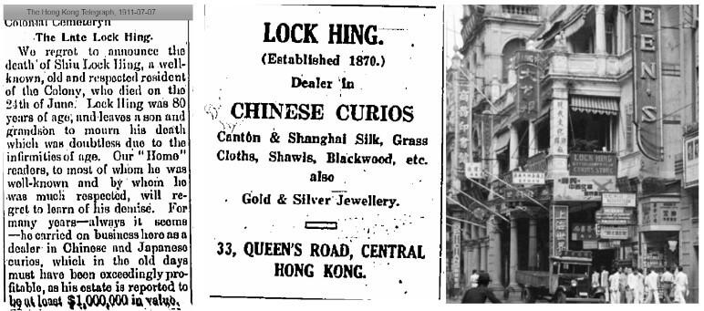 Shiu Lock Hing Family Image 1 York Lo