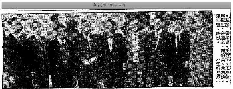 The Wong Brothers Of Yuen Kee Hong Image 2 York Lo