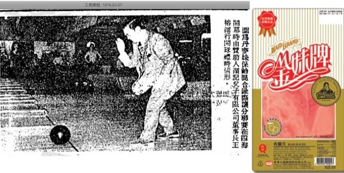The Wong Brothers Of Yuen Kee Hong Image 6 York Lo