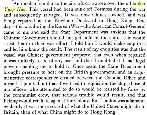 Yung Hao, a extract from Via Ports, HK to HK, Alexander Grantham