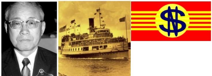 Eddie Steamship Image 3 York Lo