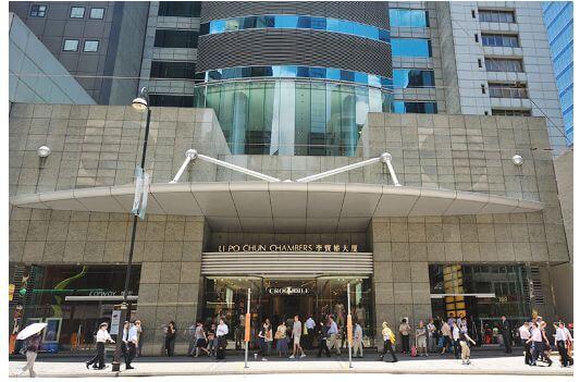 Li Po Chun Image 10 York Lo