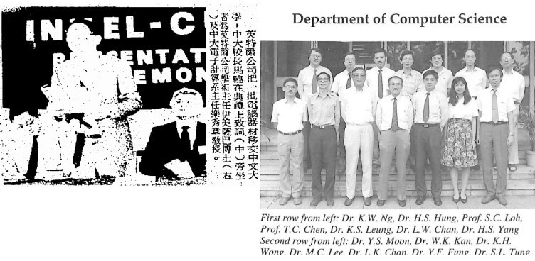 Tech Pioneer Prof. S.C. Loh Image 6 York Lo