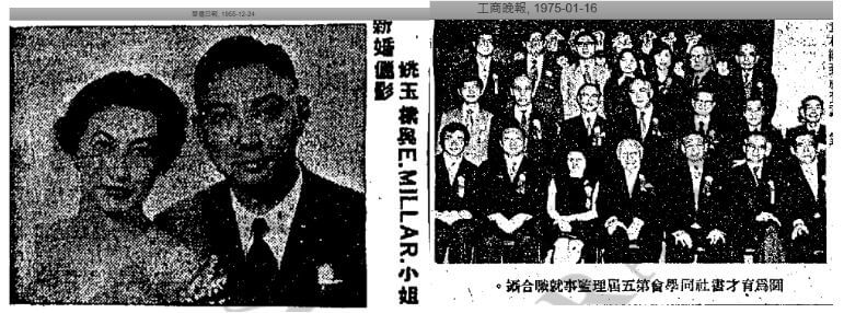 Y.D.Yao And Allied Advertising Agency Image 2 York Lo