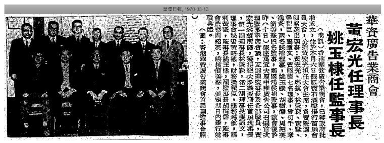 Y.D.Yao And Allied Advertising Agency Image 4 York Lo
