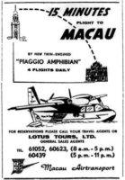 13 15 Minutes Flight To Macau