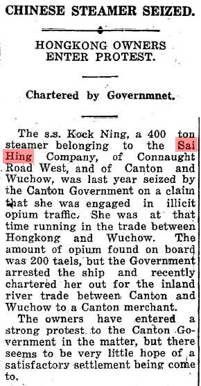 Kock Ning, Sai Hing SS Company, ship arrested, SCMP 30.4.1926 SDavies