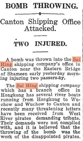 Sai Hing SS Company - Canton office attacked, SCMP 20.6.1927 SDavies