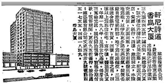 Kin Yick Liong Real Estate Developer Image 2 York Lo