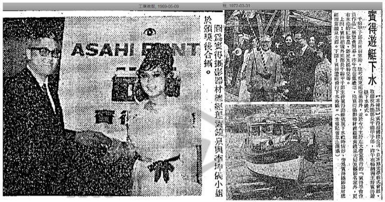 Camera Men Shum Ming Hin + Yuen Kang Chuen Image 5 York Lo