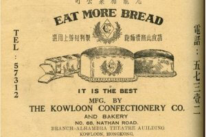 Kowloon Confectionary & Bakery Co Image 1 York Lo