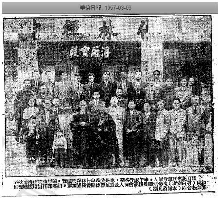 The Kwan Family And Yue Ying Can Manufactoring Image 2 York Lo