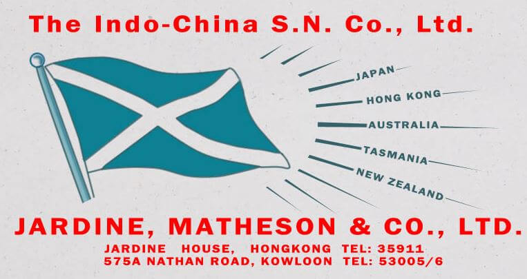 Indo-China Steam Navigation Co Ltd 1923 undated Masthead