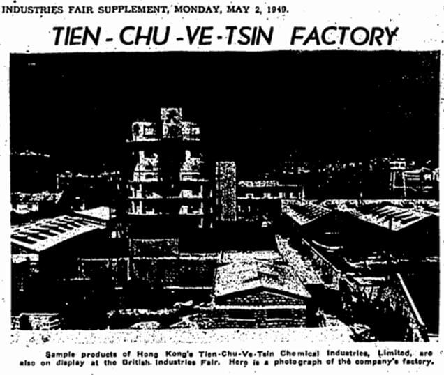 Tien Chu China Mail a 2nd May 1949 from York Lo