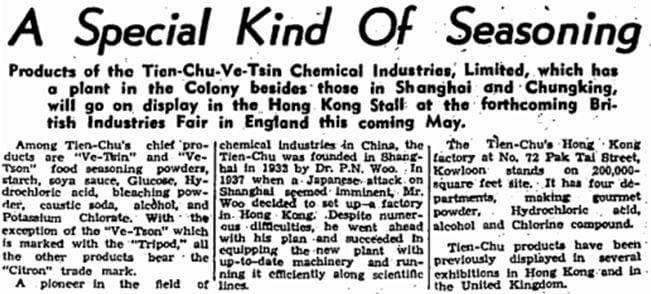 Tien Chu China Mail b 2nd May 1949 from York Lo