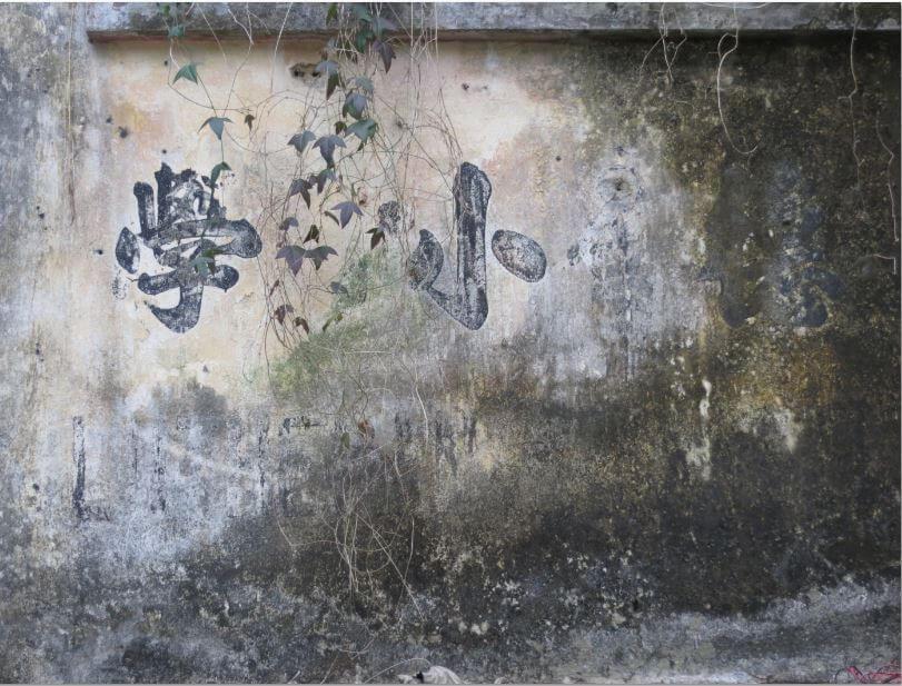 Kau Wa Keng old village Lutheran Chuch 23.2.16 image 4289