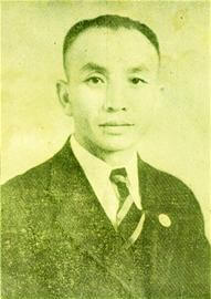 Chi Chung Yin, image as a young industrialist in Tsingtao York Lo