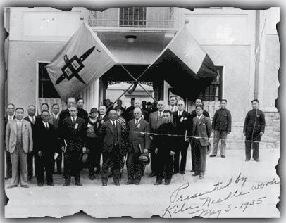 Dah Chung Industrial Company Ltd - visitors from Germany, Tsingato 1935 from DC website