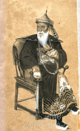 Lin Zexu, 1843 Drawing Of, Courtesy Wikipedia