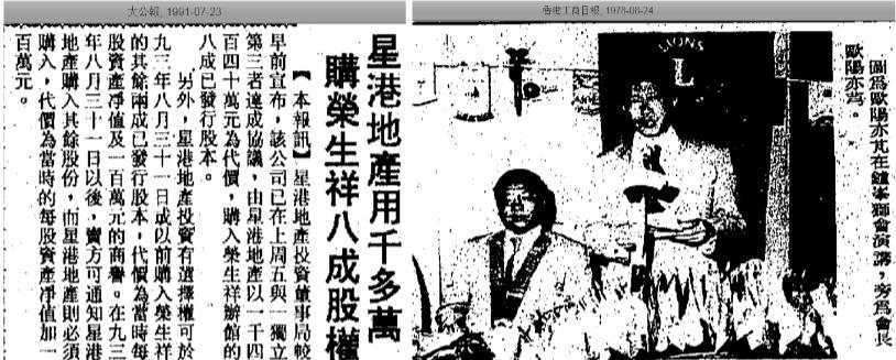 Wing Sang Cheong Image 8 York Lo