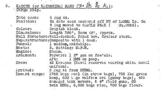 BAAG Report KWIZ #70 H