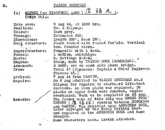 BAAG Report KWIZ #70 Appendix B D