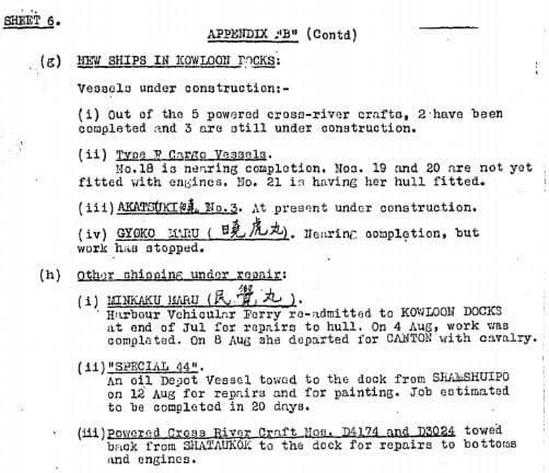BAAG Report KWIZ #70 Appendix I