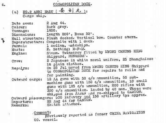 BAAG Report KWIZ #70 Appendix J