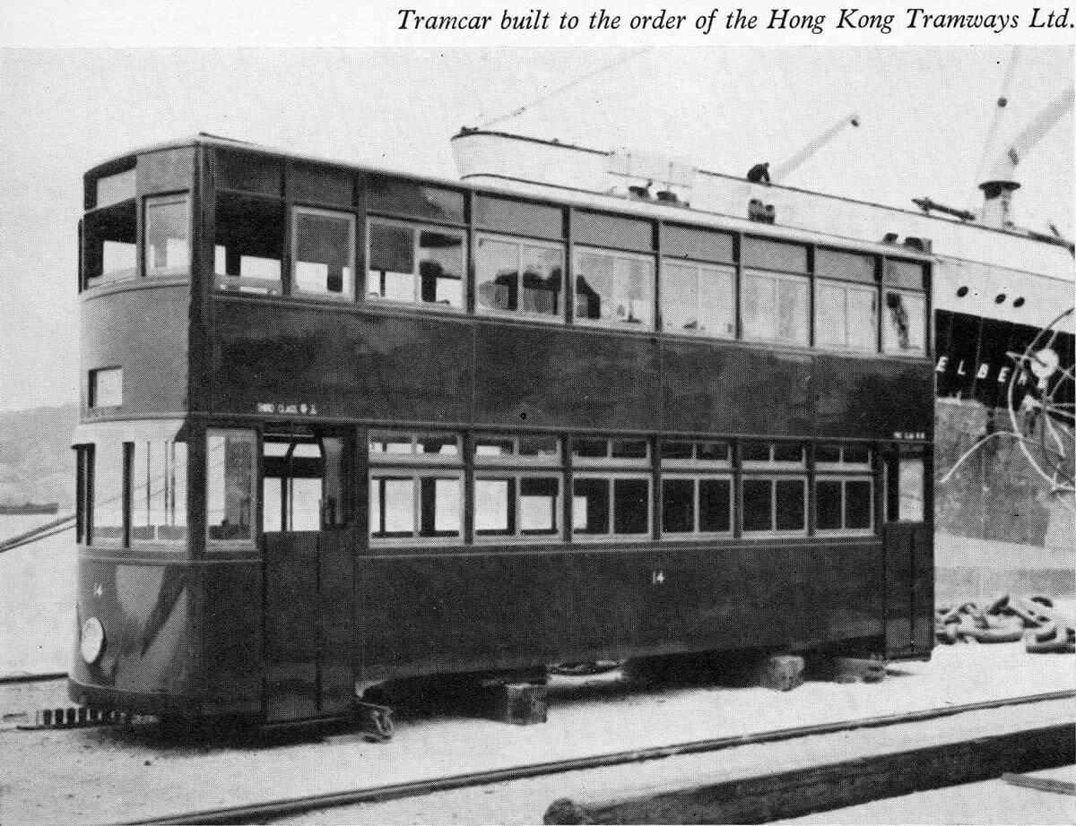 Taikoo Docks Fifty Years of Shipbuilding 1954 General Engineering d HK Tramways tramcar