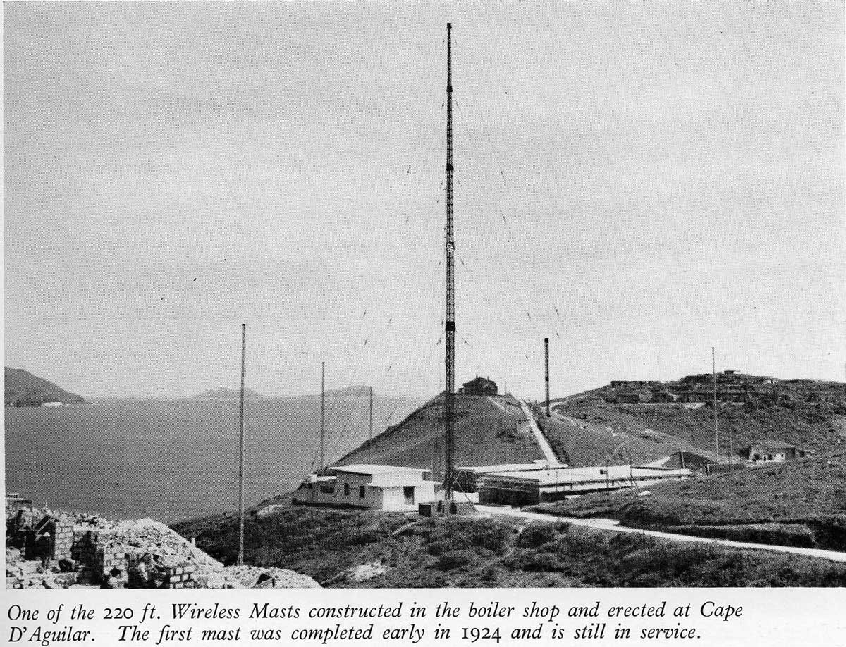 Taikoo Docks Fifty Years of Shipbuilding 1954 General Engineering j Cape D'Aguilar wireless mast