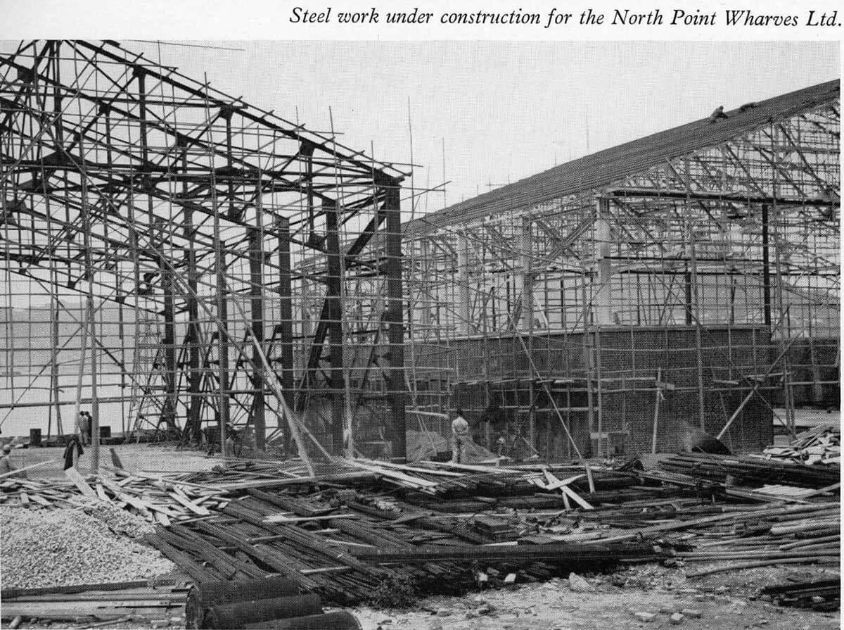 Taikoo Docks Fifty Years of Shipbuilding 1954 General Engineering k North Point Wharves steel work