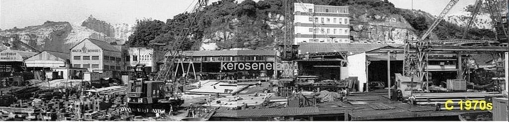 Cheung Wah Shipbuilding, Yau Tong snipped image c1970s Keroseneian Ian Wolfe article