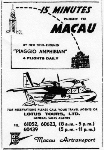 MATCO advert in the SCMP-11 June 1961