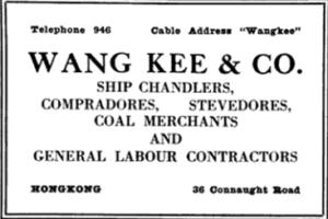 Wang Kee Image 3 York Lo