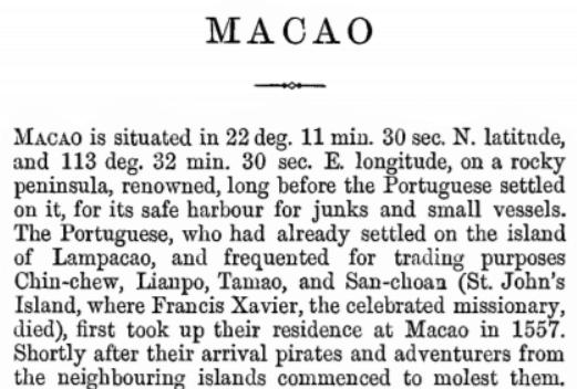 European Settlements Detail A Macau Vaudine England