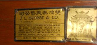 shanghainese-wood-carvers-etc-image-3-york-lo